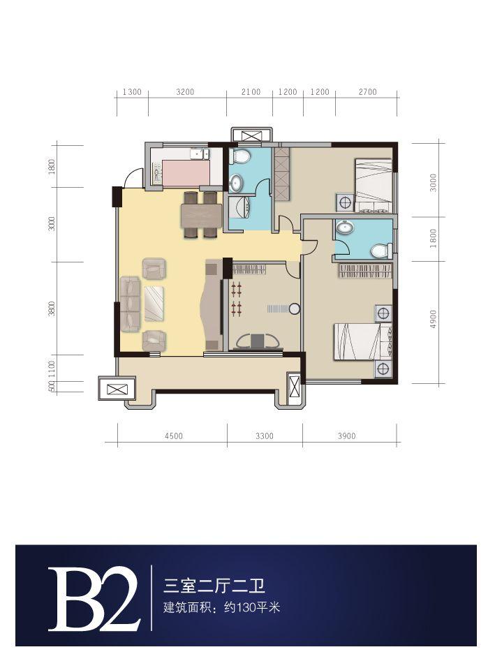 天鹅湖二期商住楼 b2 户型图