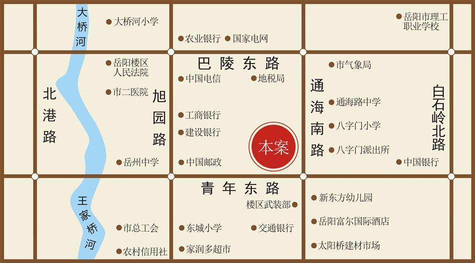 岳阳市房地产信息网_