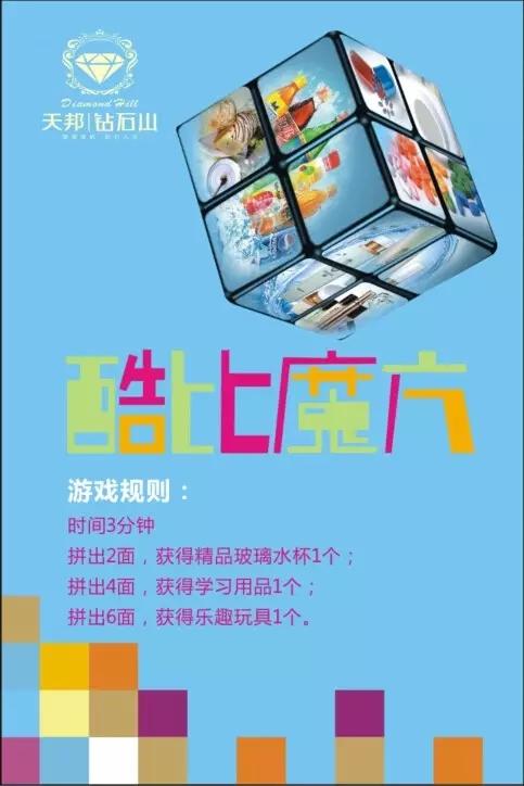 岳阳房地产信息网 新闻资讯 楼盘资讯 > 内容阅读  游戏规则:每人3次