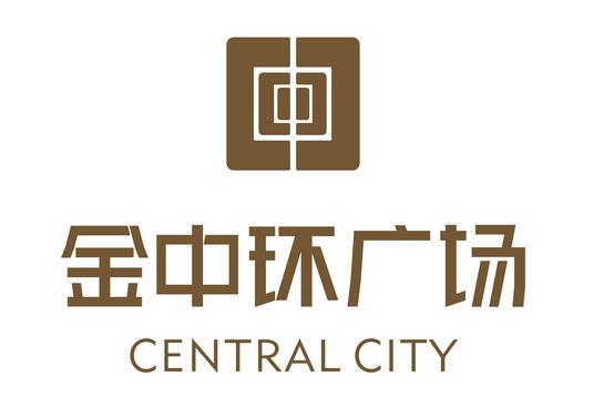金中环商业广场:越繁华·越稀有-岳阳房地产信息网