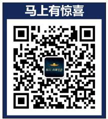 """全城寻找岳阳""""多才宝贝""""恒大首届少儿才艺大赛火热报名中"""